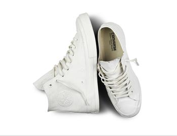 Converse x Maison Martin Margiela Sneakers